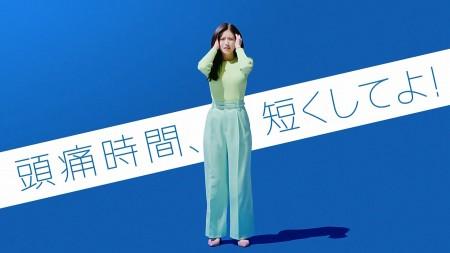 今田美桜の画像043