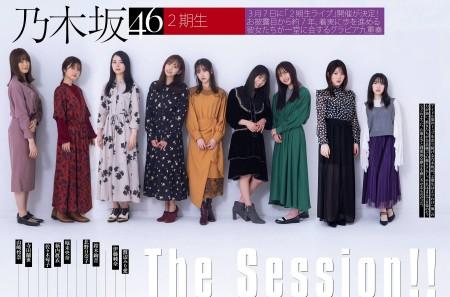 乃木坂46の画像001