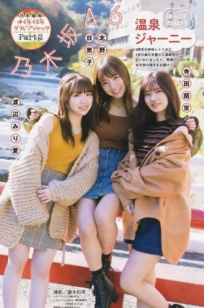 乃木坂46の画像052