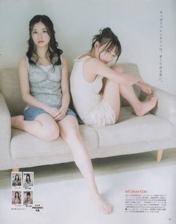 乃木坂46の画像064