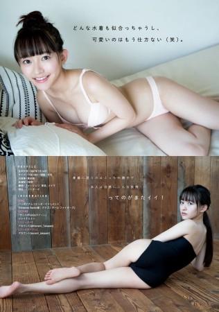 高崎かなみの画像054