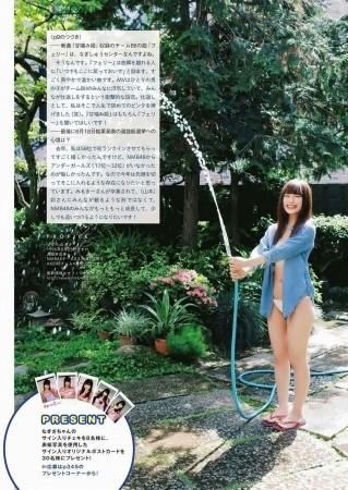 渋谷凪咲の画像027