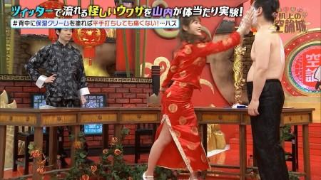 渋谷凪咲の画像047