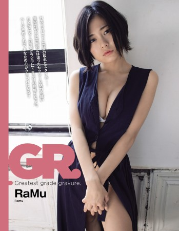 RaMuの画像015