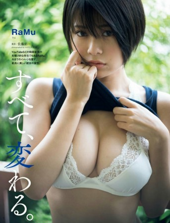 RaMuの画像032