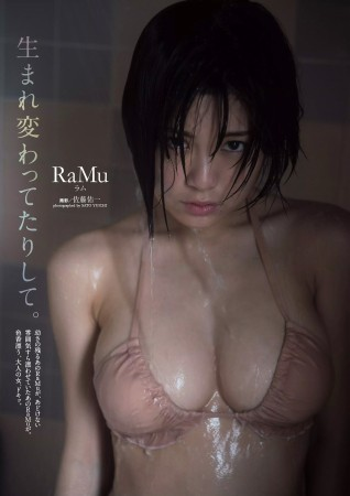 RaMuの画像036
