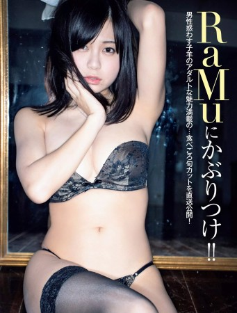 RaMuの画像044