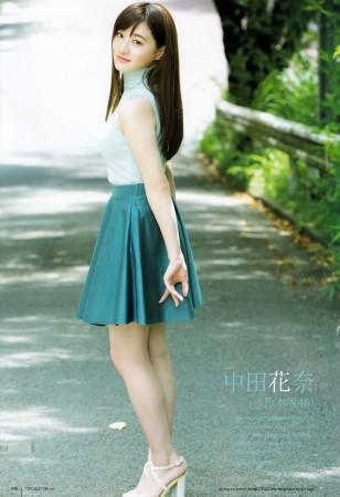 中田花奈の画像027
