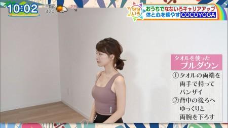 矢田亜希子ほかの画像010