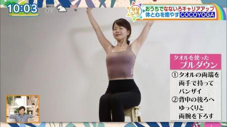 矢田亜希子ほかの画像013