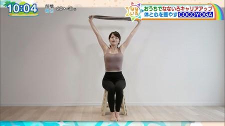 矢田亜希子ほかの画像014