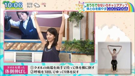 矢田亜希子ほかの画像022