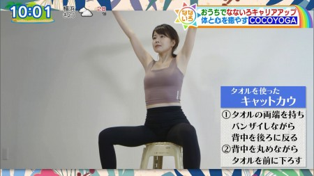 矢田亜希子ほかの画像023
