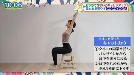 矢田亜希子ほかの画像026