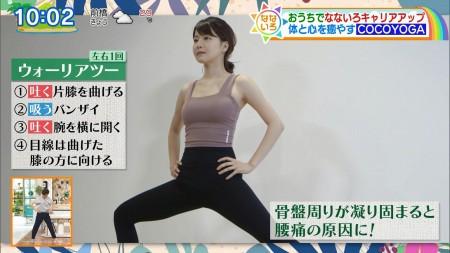 矢田亜希子ほかの画像031