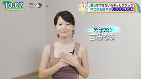 矢田亜希子ほかの画像037