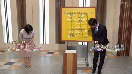 加藤桃子ほかの画像003