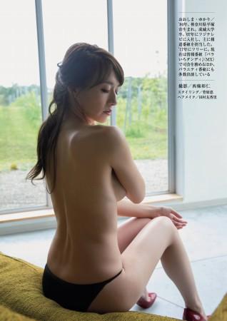 大島由香里ほかの画像007