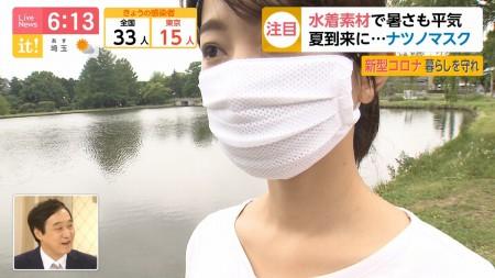 大島由香里ほかの画像041