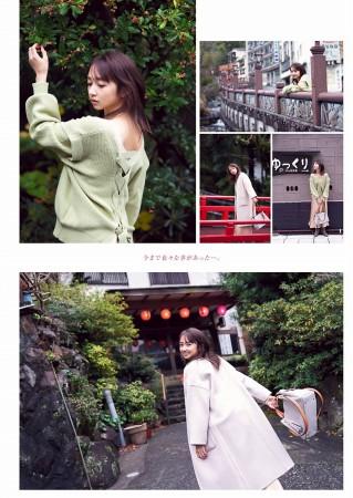 小宮有紗の画像021