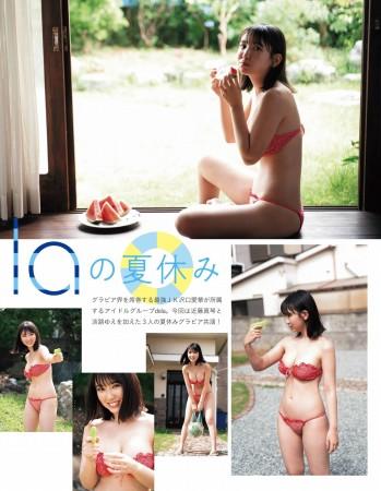 沢口愛華の画像011