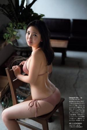 沢口愛華の画像039