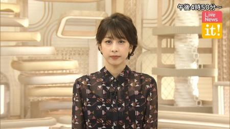 加藤綾子アナの画像004