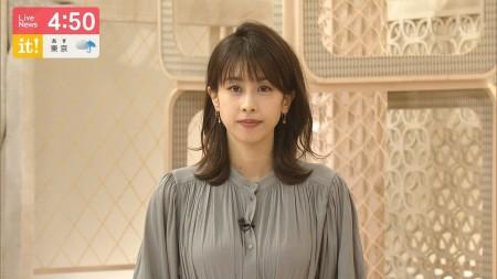 加藤綾子アナの画像007
