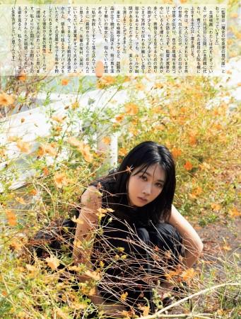 松本穂香の画像005