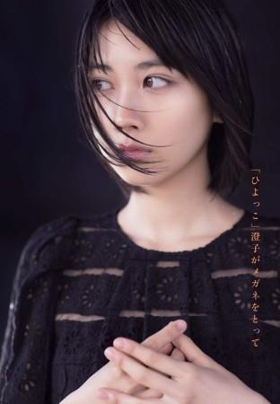 松本穂香の画像019