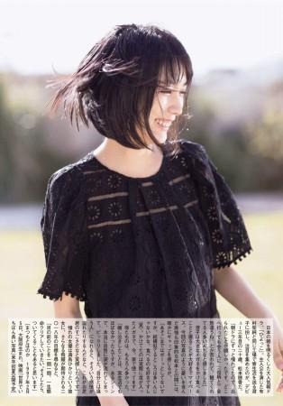 松本穂香の画像020