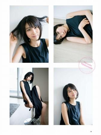 松本穂香の画像024