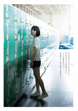 松本穂香の画像028