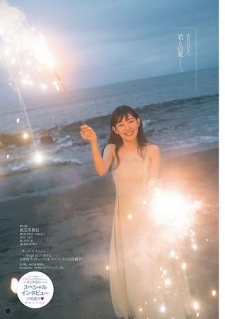 渡辺美優紀の画像008