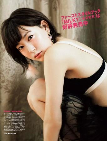 渡辺美優紀の画像035