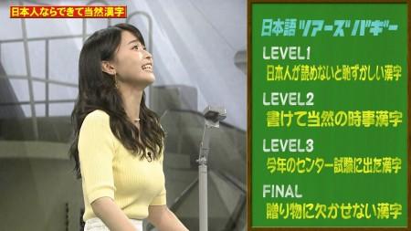 渡邊渚アナの画像006