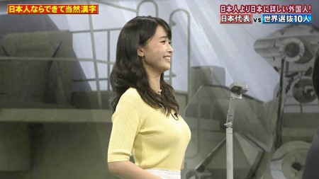 渡邊渚アナの画像008
