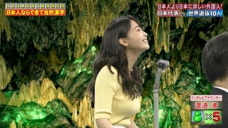 渡邊渚アナの画像013