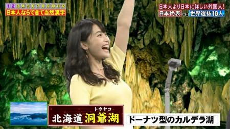 渡邊渚アナの画像017