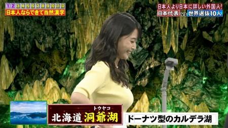 渡邊渚アナの画像019