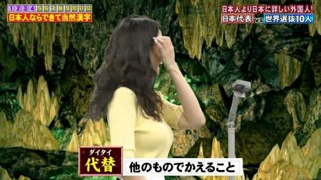 渡邊渚アナの画像021