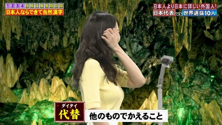 渡邊渚アナの画像022