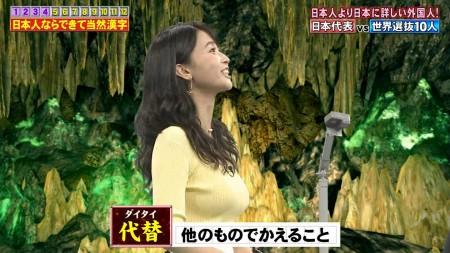 渡邊渚アナの画像025