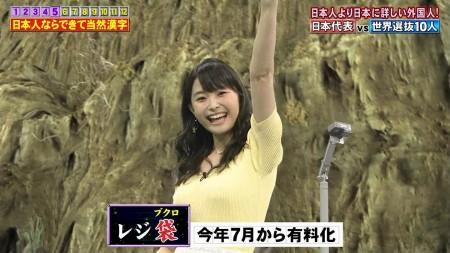 渡邊渚アナの画像029