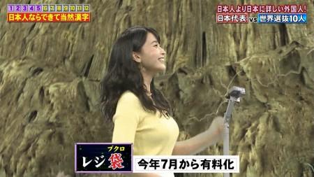 渡邊渚アナの画像030