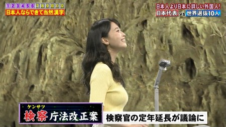 渡邊渚アナの画像031