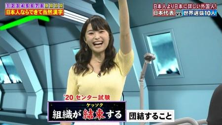 渡邊渚アナの画像041
