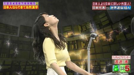 渡邊渚アナの画像045
