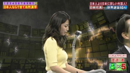 渡邊渚アナの画像046