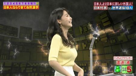 渡邊渚アナの画像049
